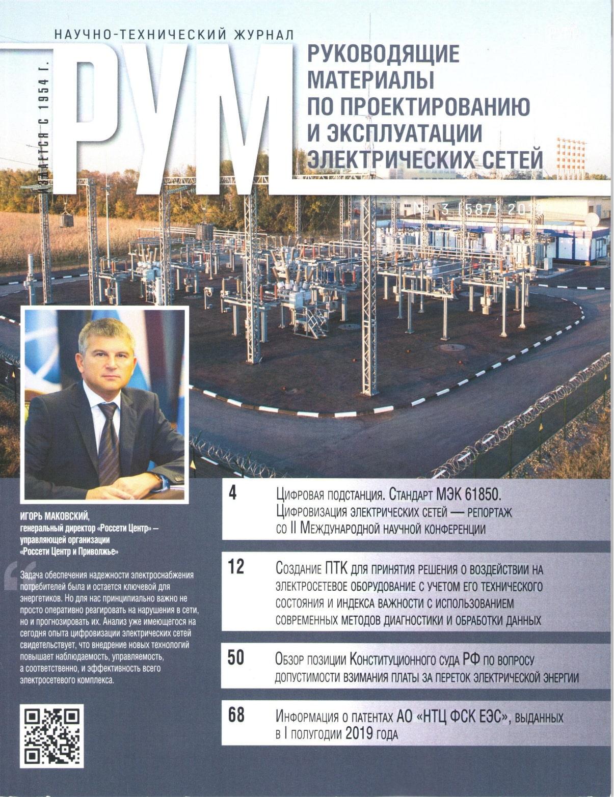 oblojka_zaharov-min