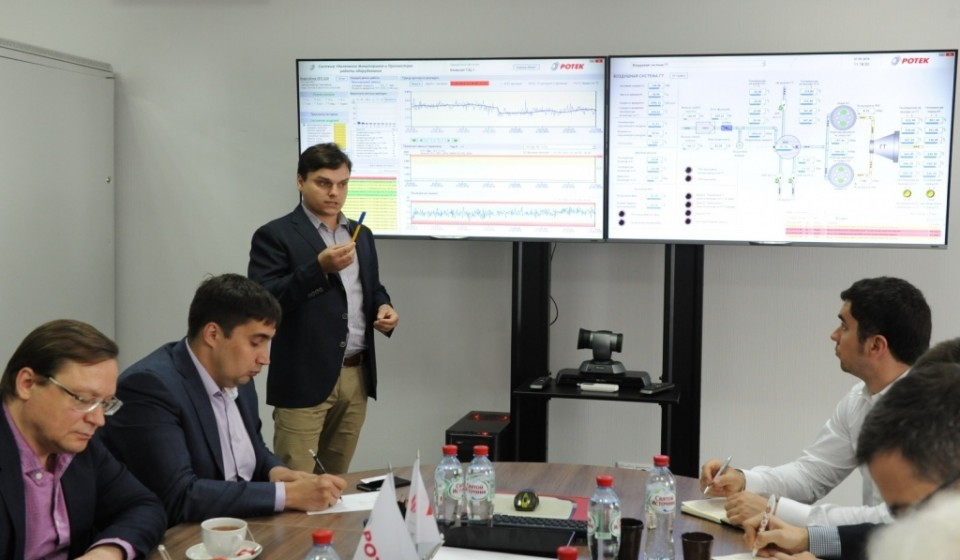 officials from Energy Ministry, RUSNANO and Rostelecom Visit Center for Prognostics and Remote Monitoring - фото - 1