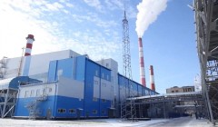 utw turbines and PRANA prognostics system will ensure reliable operation of new digital power units of Kazan TPP-1 - фото - 1